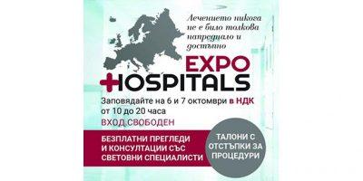 expohospitals