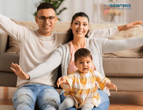 Преди да се родя и след това – как генетичните изследвания на NM Genomix помaгат за здравето през целия живот?