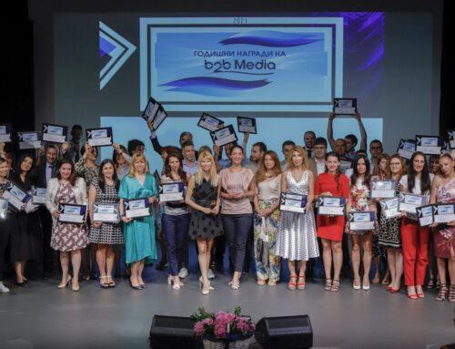 НМ Дженомикс с приз за иновативна компания на годината от b2b Media Awards 2021